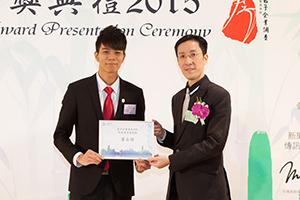 君子企業調查執行委員會主席鄧子龍博士頒發傑出調查員領袖獎予得獎同學
